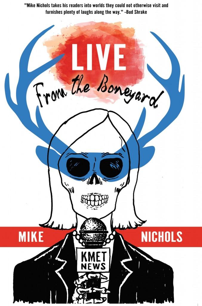 boneyard cover